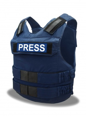 PRESS Covert Tactical Body Armour